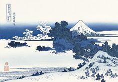 Hokusai/相州七里濱