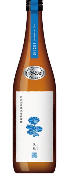 Food Packaging Design, Beverage Packaging, Coffee Packaging, Bottle Packaging, Brand Packaging, Branding Design, Beer Label Design, Wine Design, Bottle Design