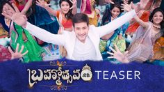 Brahmotsavam (English: Grand Celebration) is an upcoming Indian drama film written and directed by Srikanth Addala which is simultaneously being shot in Telugu and Tamil languages.