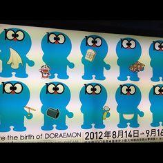 "I love you ""Doraemon"" - @ohkunatis | Webstagram"