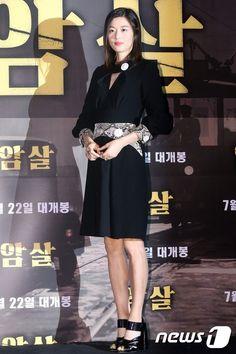 전지현, '암살' 언론시사회 참석