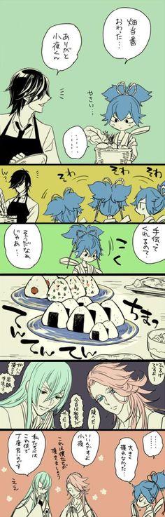 刀剣乱舞 toukern ranbu