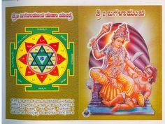 Bhagalamukhi mahavidya