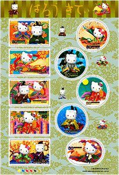 グリーティング切手「はろうきてぃ」等の発行 - 日本郵便