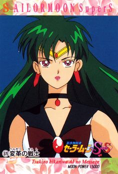 Sailor Pluto SuperS PP 14A No. 676