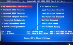 How To Install Bios Password In Any Computer And Laptop
