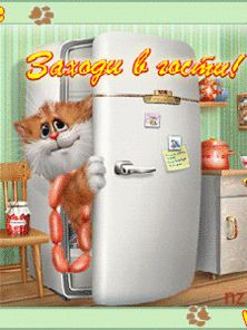 Diy cartoon cat in the fridge cross stitch crystal square diamond sets full diamond embroidery diamond painting Kitten Cartoon, Cute Cartoon, Animals And Pets, Funny Animals, Cat Cupcakes, Mosaic Pictures, Matou, Cross Paintings, Funny Animal Pictures