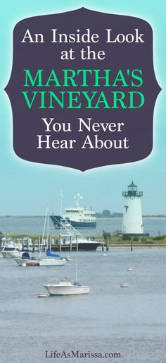 An Inside Look at the Martha's Vineyard You Never Hear About. -Life As Marissa-