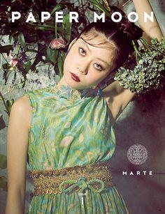 She magazine   原宿のヴィンテージブティックMARTEがファッションブックを創刊! 表紙にはSUMIREを起用し1周年を記念したイベントも開催