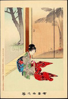 Miyagawa Shuntei: Sewing - Yukiyo no Hana