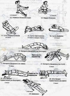Yoga Menstruation Sequence