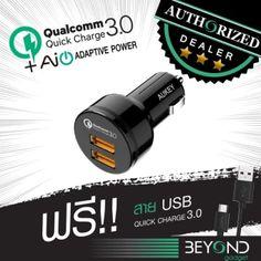 ลดราคา  [Upgraded] หัวชาร์จเร็วในรถ Aukey Quick Charge 3.0+2.0 Car Charger2 Port หัวปลั๊กไฟ อแดปเตอร์ ที่ชาร์จไฟในรถ 2 ช่อง ชาร์จไวด้วยระบบFast Charge Qualcomn QC3.0+2.0 Car Adaptor (ฟรีสาย USB มูลค่า 300-1 เส้น ในกล่อง)  ราคาเพียง  537 บาท  เท่านั้น คุณสมบัติ มีดังนี้ รับประกัน 18 เดือนจากบริษัท เปลี่ยนตัวใหม่ ตามเงื่อนไข โดย Beyond Gadget (บริษัทวิชระอินเตอร์เทรดจำกัด) ผู้จัดจำหน่ายAukey อย่างเป็นทางการ มีเวลาเพิ่มขึ้น 24 ชั่วโมงต่อเดือน หลังจากเริ่มใช้ Quick Charge3.0…