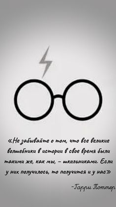 Harry Potter Images, Harry Potter World, Mtv, Hogwarts, Wallpapers, Quotes, Quotations, Qoutes, Harry Potter Pictures