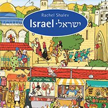 Jewish bedtime stories and music for FREE! PJ Library mails Jewish children's books & music to families with Jewish children as a gift from your local Jewish community. Bedtime Stories, Library Books, Independence Day, Pj, Childrens Books, Israel, Activities, Learning, History