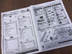 タイムテーブル、会場マップ、飲食メニューなど、必要な情報はご入場時に配布するチラシにも載ってます!チェックしてくださいね! #slwlv16