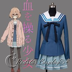 Beyond the Boundary Mirai Kuriyama Ayi Ai Shindo by RedstarCosplay, $25.00