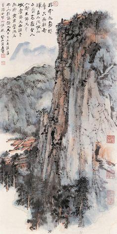 Chinese Landscape Painting, Landscape Drawings, Landscape Art, Landscape Paintings, Chinese Artwork, Japanese Artwork, Japanese Painting, Japanese Drawings, Art Asiatique