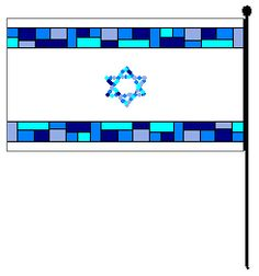 Lots of Recipes and crafts for Yom Ha'Atzmaut!