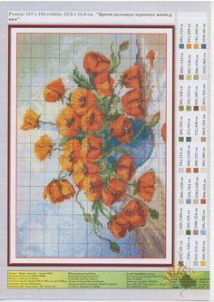 Gallery.ru / Фото #97 - Цветы - miLenchik