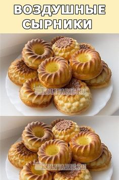 httpssearch arşivleri - Food And Drink Baked Donut Recipes, Nutella Recipes, Sour Cream Cake, Good Food, Yummy Food, Buttery Cookies, Food Platters, Cafe Food, Russian Recipes