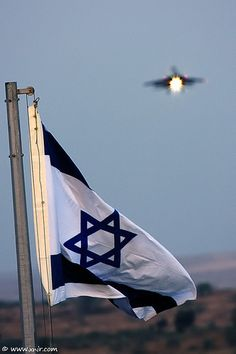 Israel is The Apple of YAH'S EYE in YESHUA THE CHRIST*Ahmein*