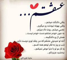 عکس نوشته خفن شاد و عاشقانه برای زوج ها