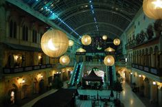 Google Image Result for http://www.invent-uae.com/images/news/MercatoMallDecorationRamadan2011/MercatoRamadan2011MallDecorationImage1.jpg