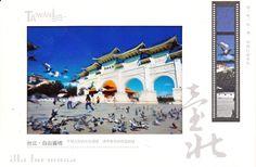Postcard from Lisa in Taiwan
