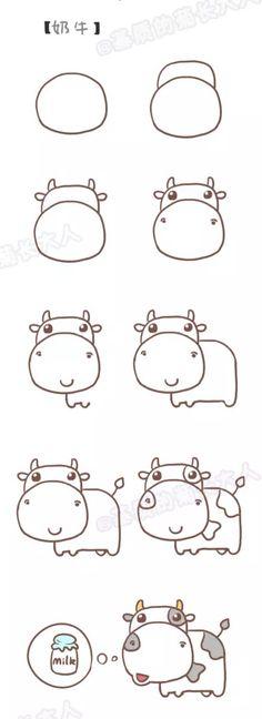 可爱手绘插画