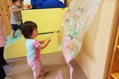 テープを引っぱってあそぼう! (0歳児) School Games, Fun Games, Cool Kids, Art For Kids, Diy And Crafts, Play, Children, Handmade, Crafts For Kids