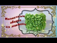 Декоративные шпатели своими руками (Handmade decorative plastic spatula) - YouTube