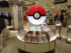 ポケモンセンター オーサカ (Pokémon Center OSAKA) in 大阪市, 大阪府