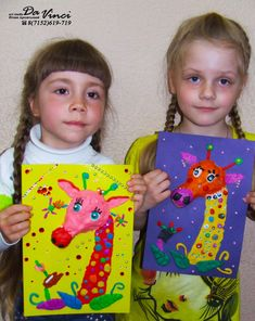 Одноклассники Clay Projects For Kids, School Art Projects, Art School, Drawing For Kids, Painting For Kids, Art For Kids, Art Lessons Elementary, Lessons For Kids, Zebra Art