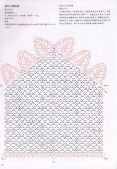 Crochet Cape, Crochet Cardigan, Crochet Scarves, Crochet Shawl, Crochet Clothes, Shawl Patterns, Knitting Patterns, Crochet Patterns, Crotchet Dress
