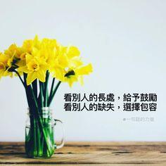 Chinese Words, Glass Vase, Decor, Decoration, Decorating, Deco