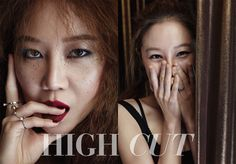 High Cut January 2015 Educating Rita Photoshoot showing the two faces of Gong Hyo Jin Korean Actresses, Korean Actors, High Cut Korea, Gong Hyo Jin, Hallyu Star, Two Faces, That's Love, Girls Out, Singer