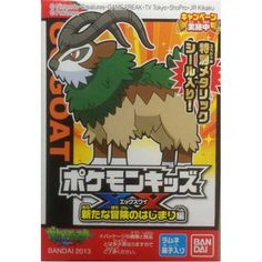 Pokemon 2013 Bandai Pokemon Kids X Y New Adventure Begins Series Gogoat Figure