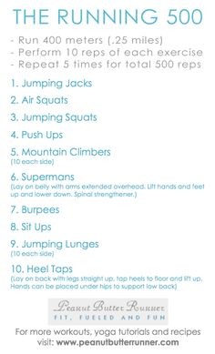 The Running 500 Workout - Peanut Butter Runner