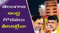 telangana bhavan delhi, telangana bhavan new delhi, telangana Andhra bhavan new delhi, Andhra Bhavan, Feroze Shah Road, New Delhi, Telangana govt wants owner