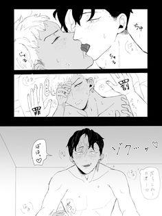 Glitch Wallpaper, Anime Wallpaper Phone, Tokyo Story, Tokyo Ravens, Haikyuu Ships, Anime Angel, Cute Anime Guys, Fujoshi, Art Sketches
