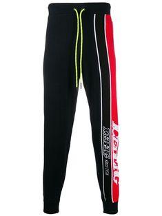 Iceberg Logo Stripe Track Pants In 6689 Black Kickboxing Workout, Cotton Logo, Drawstring Waist, Black Cotton, Size Clothing, Black Pants, Track, Women Wear, Sweatpants