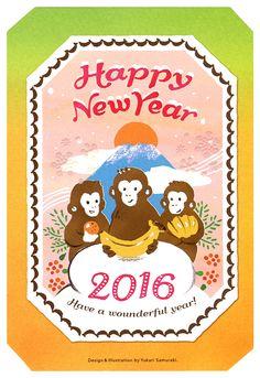 Happy New Year ★ 2016 Happy New Year 2016, New Years 2016, News, Design