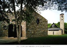石彩の教会|挙式会場|北海道リゾートウエディング ニドム 石彩の教会 森の教会 Mcm House, Stone, Architecture, Building, Plants, Arquitetura, Rock, Buildings, Stones