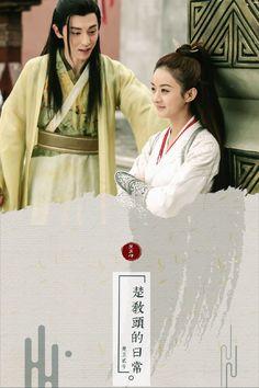 초교전 조려영 자오지잉 등륜 Princess Agents, Zhao Li Ying, Scarlet Heart, Asian Beauty, Kdrama, Movie Tv, Musicals, Tv Shows, It Cast
