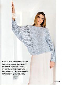 Нежный голубой пуловер спицами. Bell Sleeves, Bell Sleeve Top, Pulls, Turtle Neck, Pullover, Knitting, Women, Fashion, Journaling