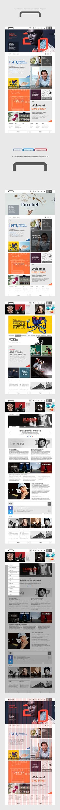 2013 Hyundai card capital Blog on Behance