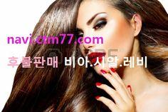 pink 발기부전치료제 조루방지제품 후불판매 px.vne2.com