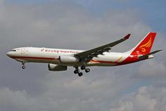 Yangtze River Express,, all cargo company - Airbus A330-200F freighter - via PJ…