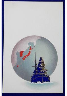 Japanese New Year Greeting Postcard : Navy Battleship Art ship warship japan / vintage antique old Japanese military war art card / Japanese history historic paper material Japan Japanese Poster, Japanese Prints, Ww2 Propaganda Posters, Imperial Japanese Navy, Japanese History, Postcard Art, Armada, Japan Art, Military Art