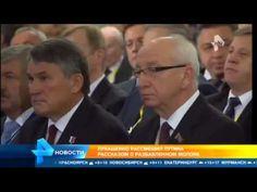 Свежие новости! Лукашенко пообещал завалить Россию лучшими продуктами По...